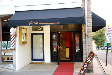 Sotto ristorante lounge in princeton nj photo map for Big fish princeton nj