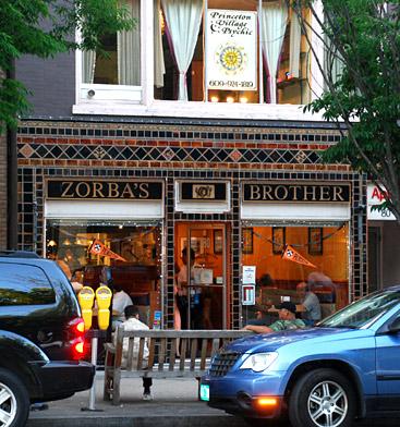 Bagel Street Cafe Plainsboro Nj